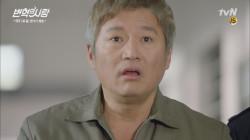 감빵 생활 시작한 최재성, 방 바꿔달라 항의! #열선 #매트리스