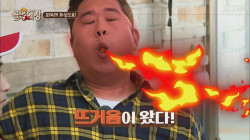 이거 몰카야?! 용진&진호가 직접 만든 ′치포라′의 맛!