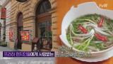 줄서서 먹는다는 체코 베트남 음식점 ♨ '국물의 힘을 믿습니드아↗'