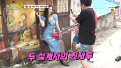 [예고] 몰래온 손님 ♥조이♥와 함께하는 찐 동해 투어!