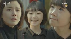 이보영을 위해 웃으며 인사하는 허율, ′엄마 사랑해요′