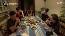 윤식당 임직원들의 식사는 이랬답니다 #잡채파티
