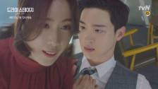 홍은희&장동윤, 아무도 없는 사무실에서 치명 키스!
