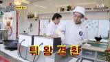 튀김기 앞에서 3일... 허경환 '튀김의 왕' 등극?!