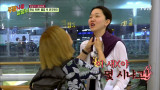 멱살잡이로 시작하는 윤주(할머니) 홍콩 투어