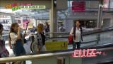 홍콩 핫스팟! 세계 최대 길이의 에스컬레이터