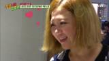 월드스타 김숙의 쇼핑 삼매경! 소비요정 강림
