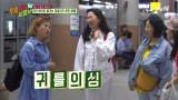 '난 고아라 스타일!' 치타여사의 패션부심 (ft. 국민체조)