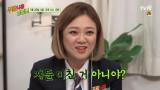 [예고] 美친거 아니세영? 주말러들의 1인 방송 공개
