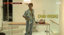 송민호, 옷 빨리 갈아입기 도전! (강호동님 감사합니다)