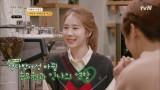 [선공개] 사랑은 비행기를 타고♡ 인나가 만난 승무원?!