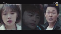 [최종화 예고] 서인국X정소민X박성웅, 이들의 찬란한 사랑의 결말!