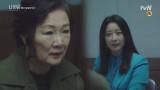 김희선, 김해숙이 자신의 몸으로 살인하던 날의 기억을 듣다!