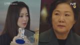 [12화 예고] 김해숙 때문에 쫓겨나는 김희선... 엉망진창 되어버린 삶