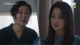 [13화 예고] 애원하는 김해숙, '다시 가져와... 희선아'