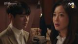 [13화 예고] #제세동기 #김영광, 두 번째 영혼 체인지의 시도일까?