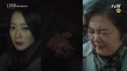 [최종화 예고] ′놓치면 김영광은 죽는다!′ 한 곳으로 향하는 그들