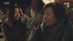 김희선 X 김해숙의 마지막, 그들만이 나눌 수 있는 이야기