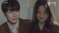 미래를 약속하는 김희선 X 김영광, 행복해 보여.. 서로의 필요충분조건♥