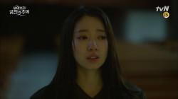 """엠마가 진우를 죽였다는 사실을 알게 된 희주의 터져버린 슬픔. """"아침에 온다고 했잖아요.."""""""