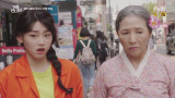 선녀x점순이 모녀의 불편한 동행?!