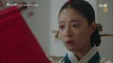 박상궁의 비밀을 알게된 이세영! (중전 자애로움 무엇ㅠ)