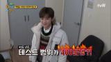 영춘기 대망의 마지막 테스트를 앞둔 멤버들..!!