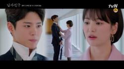 [6화 예고] 썸 타기 시작한 수현♥진혁 ′처음이라, 뭘 해야되는지 모르겠어요′