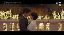 [8화 예고] ′안아주고 싶다′ 한층 더 가까워진 수현-진혁