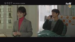 [11화 예고] '컴백 축하해요' 본사로 돌아온 진혁, 환하게 미소짓는 수현