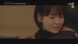 [12화 예고] 수현 '진혁씨 덕분에 두려움이 뭔지 희미해졌어'
