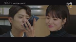 [13화 예고]'수현 씨가 더 보고 싶' 수현+진혁=알콩달콩♥