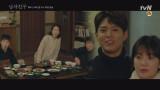 진혁의 집으로 간 수현, 우석의 집에는 불참 통보 #사이다