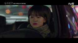 [14화 예고] '진혁 씨 가족 평범한 행복이 흔들리면...'