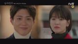 이별을 결심한 수현 ′진혁씨, 나는 이제 당신과, 헤어져요′