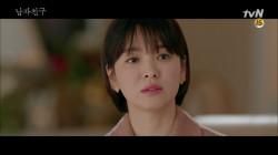 수현, 엄마에게 전하는 위로 '부질없어도 연습하며 살자, 우리'