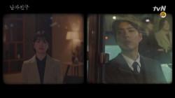 '달이 참 예뻐요' 퇴근길 수현에게 마음을 전하는 진혁