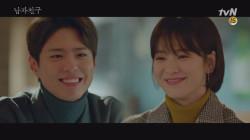 수현♥진혁, 만나자마자 꿀이 뚝뚝>_<