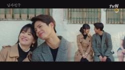 수현♥진혁, 소박하고 예쁜 완벽한 해피엔딩