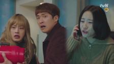 [인출책 하이라이트] 우리가 모르는 보이스피싱의 세계! 대형사고 친 김민석의 핏빛 운명?!