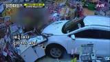 교통사고 줄어드는데, 고령운전자 교통사고는 늘어나는 이유