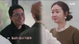 조식기와 재회한 울보 4남매☆ (진짜 눈물ㅠㅠ)