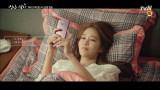 이동욱-유인나, 따뜻한 깨톡으로 굿모닝♥