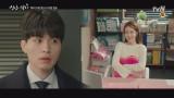 이동욱-유인나, 사무실 그득한 핑크의 기운*_*)/
