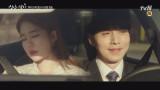 이동욱, 꿈속에서 돌파구를 찾는 유인나에 미소 >_<)!