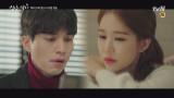 [7화 예고]모태솔로 이동욱-유인나, 세상에서 제일 어려운 연애