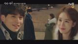 [7화 예고]'한 걸음씩 다가가겠습니다' 이동욱, 유인나에게 진심어린 고백♥