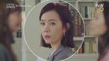 '그래 혼자!' 오늘도 외로운 김유미!