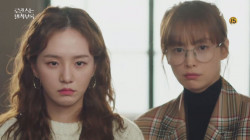 '순 장사꾼들' 시무룩한 이나영과 박규영
