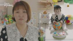 작은 헌이, 큰 헌이의 첫 커플룩♡ #엄마와 딸 #커플룩 #ootd